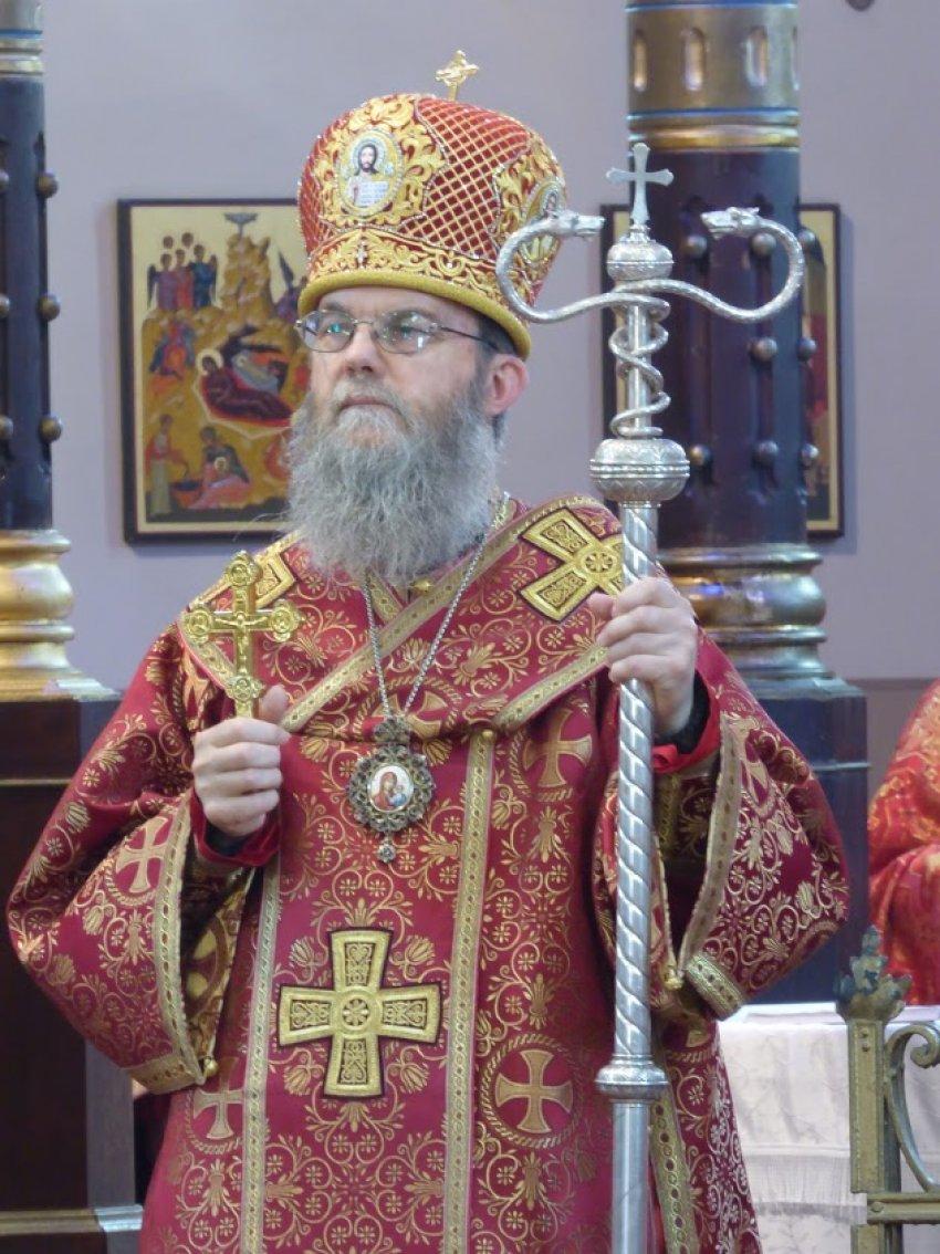 Atanáz püspök