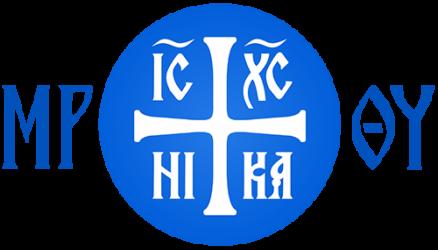 Nyíregyházi Egyházmegye Pályázatok